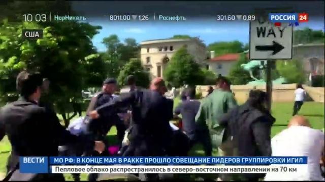 Новости на Россия 24 • Американский посол вызван в МИД Турции из-за выдачи ордеров на арест охранников Эрдогана