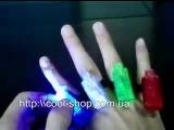Светящиеся пальцы - Laser fingers.flv
