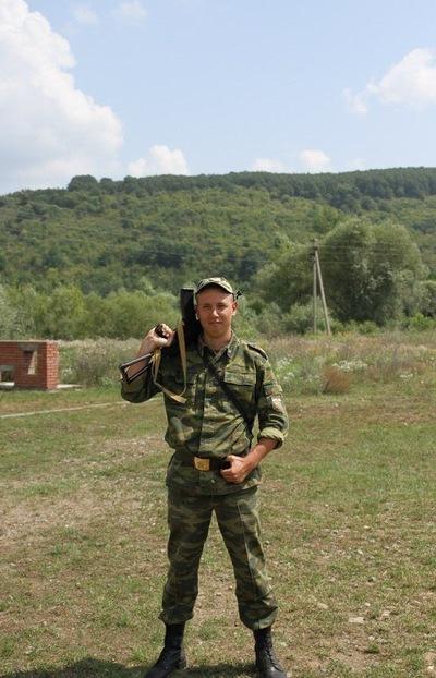 Максим Слюсаренко, 21 июня 1991, Ростов-на-Дону, id70725184