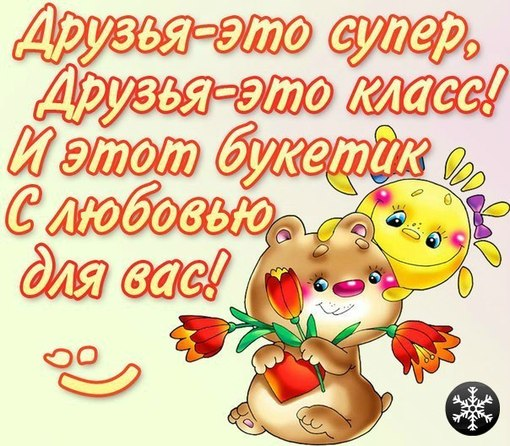 http://cs309326.userapi.com/v309326510/1f01/aXcwzlyy6is.jpg
