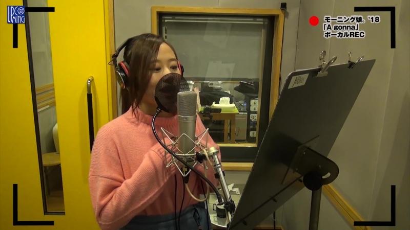 Recording «A gonna» / Oda Sakura, Kaede Kaga, Morito Chisaki (Upcoming 123)