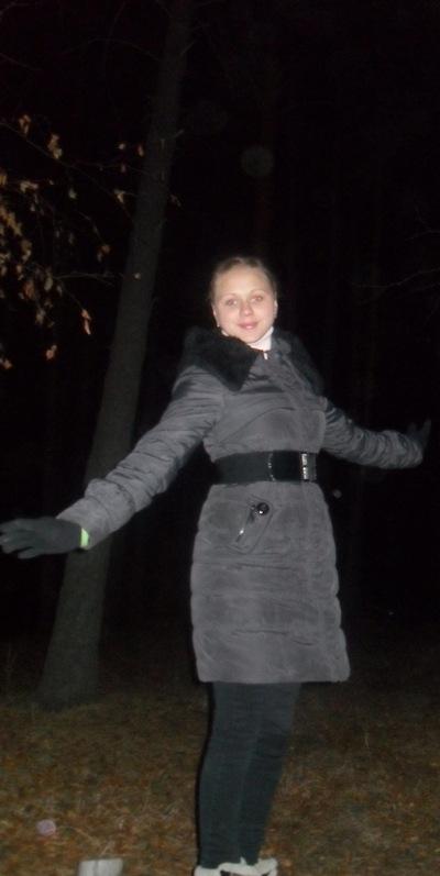 Анастасия Ерофеева, 4 февраля , Омск, id117333042