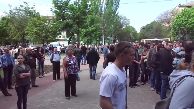 Мариуполь.11 мая,2014.Референдум.Ильичевская администрация.
