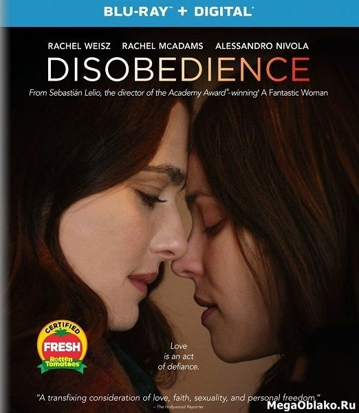 Неповиновение / Disobedience (2017/BDRip/HDRip)