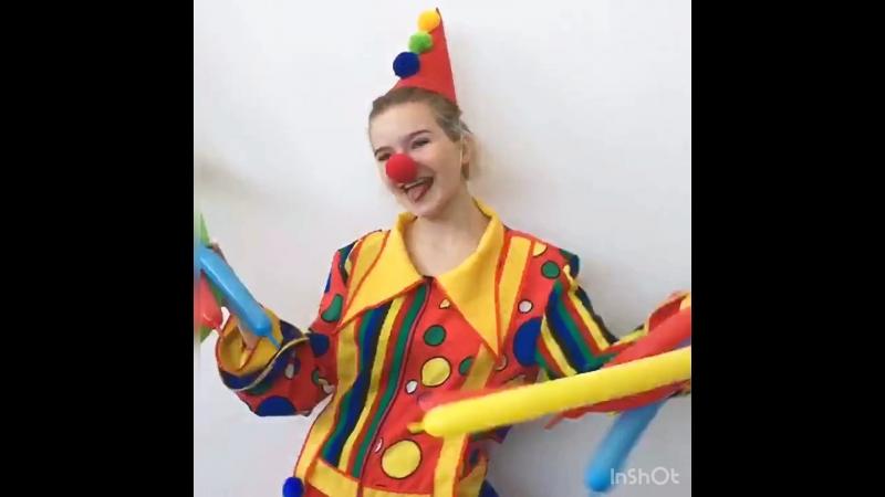 Клоун от добрых чародеев