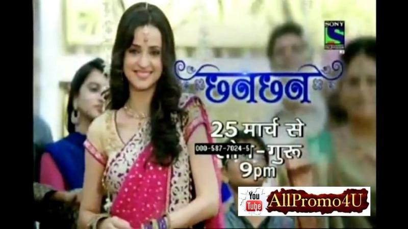 Nidhi Uttam, Sanaya Irani Supriya Pathak in Chhan Chhan Promo Sony TV