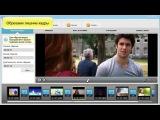 ВидеоМОНТАЖ - удобная программа для обработки видео