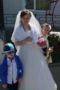 Евгения Олеговна