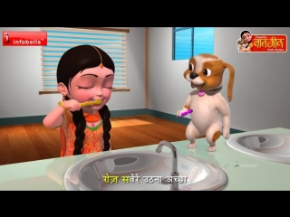 Roz Savere (Good Habits) Hindi Rhymes for Children