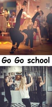 Гоу гоу (GO-GO), школа танцев  СПб