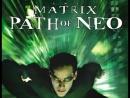 Stream 6 The Matrix Path of Neo Таблетки Морфеуса.