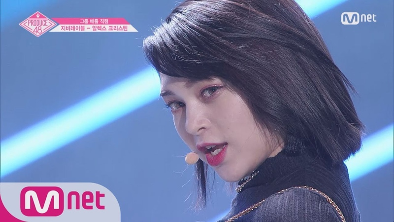 PRODUCE48 단독 직캠 일대일아이컨택ㅣ알렉스 크리스틴 레드벨벳 ♬피카부 1조 @그룹 배틀 180629 EP 3