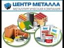 Centr_Metalla_1