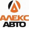 Alex Avto