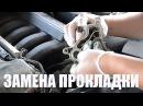 Замена прокладки масляного стакана и теплообменника BMW E60 N52
