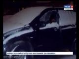 Житель Ярославской области втёрся в доверие к чебоксарцу и украл у него иномарку