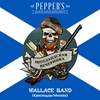 SCOTTISH PARTY с Wallace Band @Sgt. Pepper's Bar