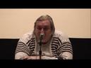 Николай Левашов. 2008 04 19 52 Тартария и шестиконечная звезда
