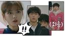 동생에게 '청소의 요정' 들킨 김유정(Kim You-jung) (세상 가벼운 무릎ㅠㅠ) 일단 뜨겁44