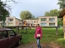 Фирюза Хафизова фото #44