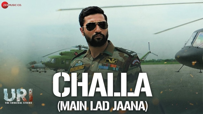 Challa (Main Lad Jaana) - URI   Vicky Kaushal , Yami Gautam   Shashwat S   Romy , Vivek   Kumaar
