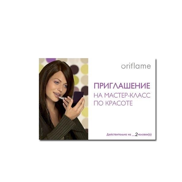 Мастер класс по уходу за руками орифлейм - Krasz.ru