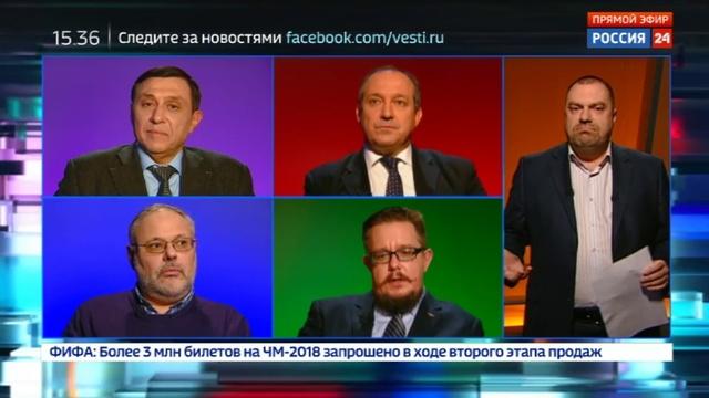 Новости на Россия 24 Эксперты о ядерной сделке с Ираном