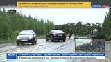 Новости на Россия 24  •  Капризы стихии: ураганом в Перми сдуло автобусную остановку