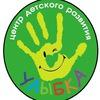 Ulybka :)