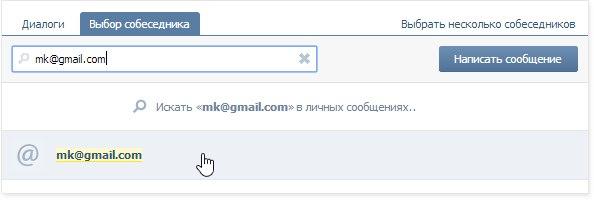 Почему не отправляются сообщения на фейсбук