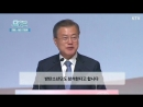 President Moon Jae-in mentioned BTS in France press conference