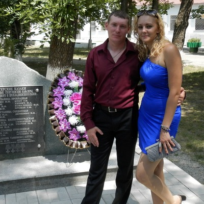 Svetlana Hoffman, 29 июня 1993, Полтава, id142657738