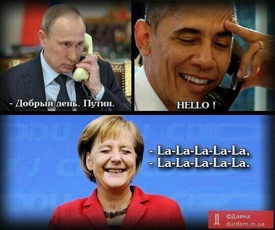 Обама и Меркель обсудят ситуацию в Украине на встрече 9 февраля - Цензор.НЕТ 9285