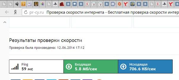 """""""Летай ТВ"""" Инновационные"""