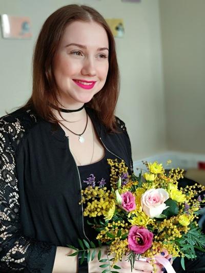 Ирина Сарибекова