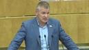 Депутат ГД: 98% Граждан не Поддерживают Повышение Пенсионного Возраста!