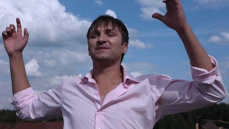 Дмитрий Прянов Так бывает КЛИП 2012