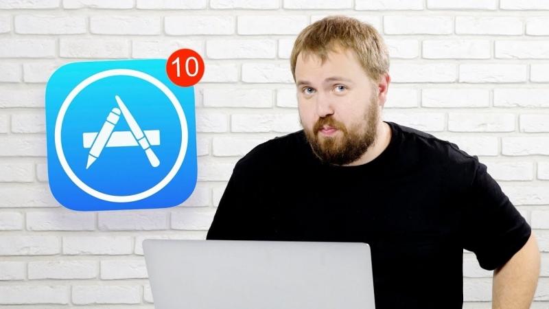 Wylsacom TOP-10 приложений всех времен - App Store 10 лет!