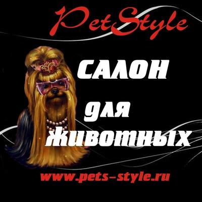 Павел Строев, 15 марта , Тверь, id5114411