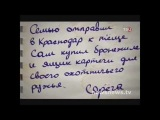 Отступать некуда. Продали Украину, майданутые твари! (фрагмент из «В центре событий» на ТВЦ, 18-05-2014)