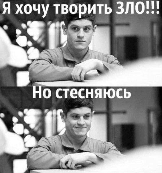 ни чё: