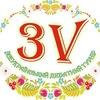 """Всеукраїнський дебатний турнір """"3V-2014"""""""