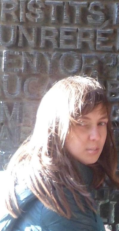 Мария Шарова, 7 октября 1984, Москва, id2866623