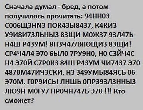 https://pp.userapi.com/c635102/v635102258/183c5/GaqrUnmx05U.jpg