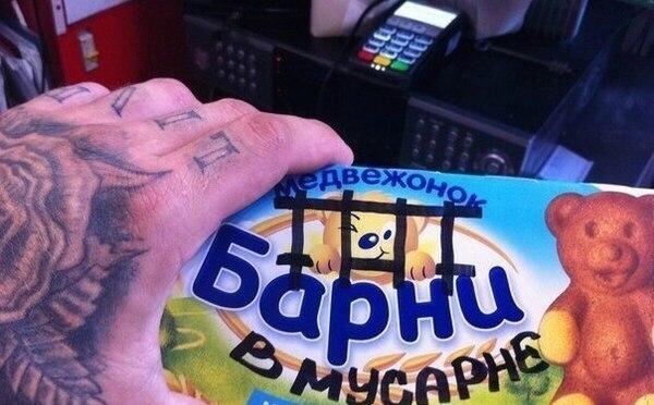 Барни допрыгался, подборка приколов на много-смеха.ру. Подборка