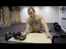 Как развить сильный хват Упражнения с гирей