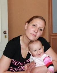 Марина Галкина, 26 января 1985, Санкт-Петербург, id103712480