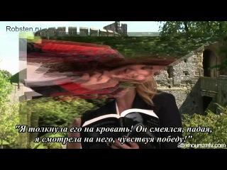 """Актеры """"БиО"""" читаю книгу """"50 оттенков серого"""" (русс.суб)"""