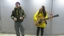 Уличные музыканты. Группа Мимо кассы исполняет песню: Ария Потерянный Рай