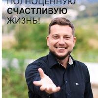 Антон Чащин